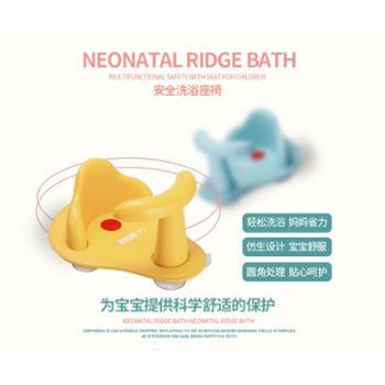 婴儿洗澡座椅小孩浴盆支架浴架新生儿童洗澡椅宝宝防滑洗澡凳神器