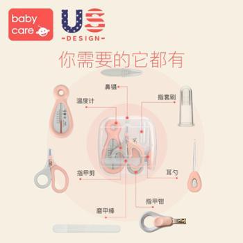 babycare婴儿指甲剪套装幼儿宝宝安全指甲刀新生儿童防夹肉指甲钳