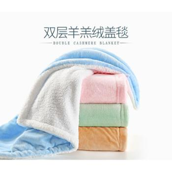 婴儿毛毯双层加厚宝宝盖毯新生儿小被子秋冬季珊瑚绒毯儿童幼儿园 一件套