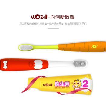纳美 从0到1儿童纳米牙刷套装6-12岁3-6岁软毛护龈护齿木糖醇牙膏 2支套餐