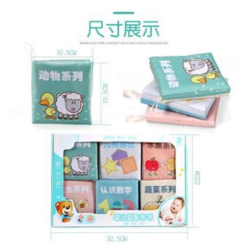 早教启蒙布书3-6-12-18个月婴儿撕不烂带响有声宝宝0-1岁益智玩具