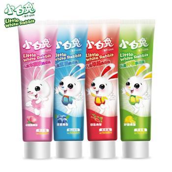 小白兔儿童牙膏 2-6-12岁换牙期防蛀护齿牙膏 清洁口腔 40g*4支