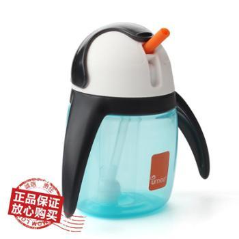 荷兰Umee企鹅杯宝宝吸管杯儿童水杯学饮杯防摔水壶带手柄带重力球