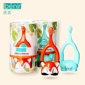 婴儿训练牙刷套装婴幼儿儿童乳牙刷宝宝牙刷软毛1-2-3-6岁2支装