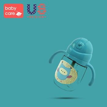 babycare宝宝学饮杯 水杯幼儿园6-18个月婴儿防漏防呛吸管杯