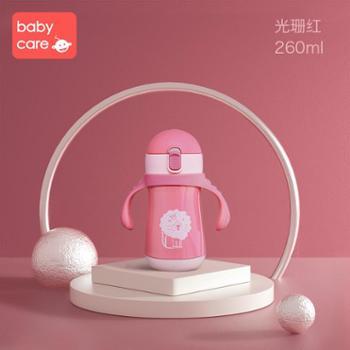 babycare宝宝保温杯 儿童学饮吸管杯子婴幼儿园家用便携防摔水杯