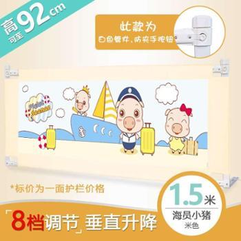 床围栏宝宝防摔防撞床护栏婴儿童挡板垂直升降2米1.8大床通用挡布