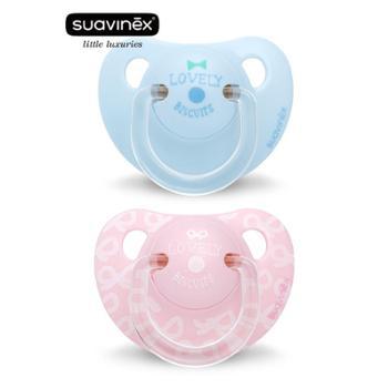 苏维妮宝宝超软安抚奶嘴 0-6个月新生婴儿安慰安睡型