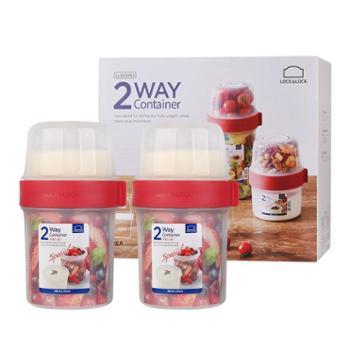 乐扣乐扣婴儿奶粉盒便携宝宝奶粉分层盒外出密封储存盒零食盒分装