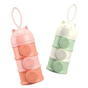 波咯咯奶粉盒 便携外出大容量分装盒 装奶粉便携盒宝宝迷你奶粉格