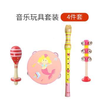 福孩儿音乐启蒙早教玩具乐器教具套装男孩女宝宝女孩小孩子生日儿童礼物粉色蓝色