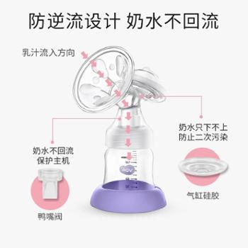安姆特电动吸奶器可充电大吸力拔奶器静音自动吸奶器孕产妇挤奶器