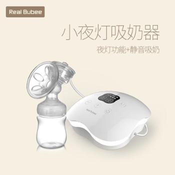 英国Real Bubee吸奶器电动手动两用式产后静音全自动挤奶拔奶