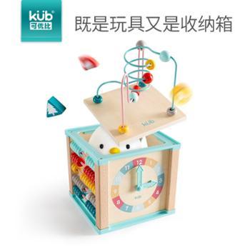 可优比婴儿绕珠串珠百宝箱男孩女孩宝宝木质积木儿童益智早教玩具