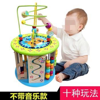幼得乐儿童大号绕珠百宝箱串珠积木男女孩婴儿益智玩具