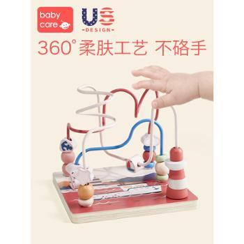 babycare婴儿绕珠串珠宝宝积木玩具木质儿童益智力玩具