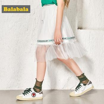 巴拉巴拉童装女童短裙中大童裙子儿童夏装网纱半身公主裙