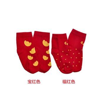 【礼盒装】安踏儿童男女童新年本命年运动袜子吸汗儿童袜两双装