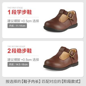 crtartu/卡特兔童鞋新款儿童皮鞋女童学生小皮鞋圆头浅口公主鞋