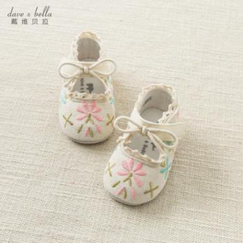 DAVE&BELLA春季婴幼儿鞋子 女宝宝软底绣花步前鞋