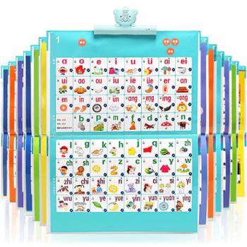 格奇(玩具)儿童汉语拼音有声挂图早教发声宝宝启蒙识字看图认字幼儿认知数字