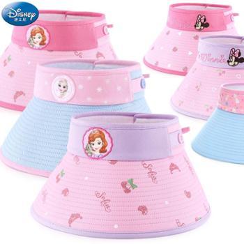 迪士尼儿童帽子夏防晒遮阳大帽檐女童太阳空顶帽公主女孩小孩宝宝