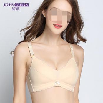 JOYNCLEON/婧麒孕妇内衣哺乳文胸女聚拢胸罩开扣式薄罩杯孕产妇专用喂奶胸衣