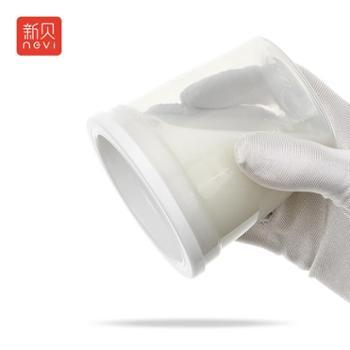 XENBEA/新贝储奶杯母乳保鲜杯冷冻小存奶杯160ml装人奶储存杯非储奶袋