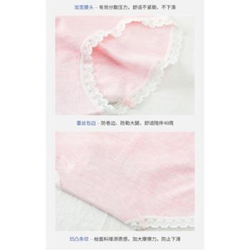 亲朵姿孕妇内裤纯棉里裆低腰怀孕期孕晚期抗菌孕产通用