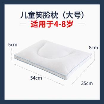 AiSleep/睡眠博士儿童乳胶枕头可调节颗粒按摩枕芯双面乳胶枕
