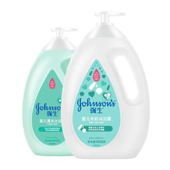 Johnson's baby/强生婴儿婴儿清凉+牛奶沐浴露新生儿宝宝保湿滋润沐浴乳 2000g