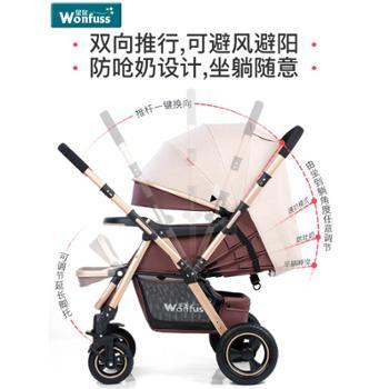 星旅高景观婴儿推车可坐可躺bb轻便折叠宝宝双向婴儿童车