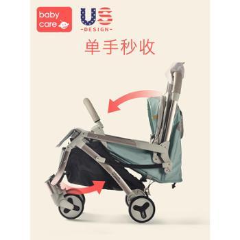 BABYCARE BY PHILEMON婴儿推车儿童折叠超轻便婴儿车宝宝可坐可躺手推车伞车