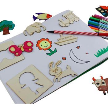 画画套装工具幼儿园小学生初学涂鸦绘画模板男孩女孩儿童益智玩具