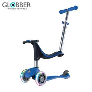 GLOBBER/高乐宝四合一1-3岁幼儿滑板车儿童可坐2岁宝宝婴儿女初学者