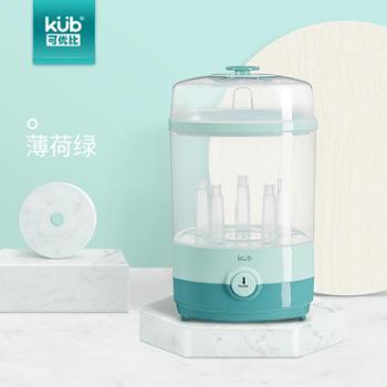 KUB/可优比 婴儿奶瓶消毒器带烘干机暖奶多功能宝宝专用蒸汽锅柜