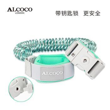 英国ALcoco儿童防走失带牵引绳 逛街出行遛娃神器手牵绳亲子手环
