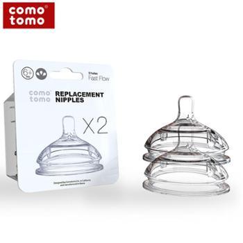 comotomo/可么多么奶嘴超软婴儿宽口径奶嘴通用型仿真奶嘴断奶神器