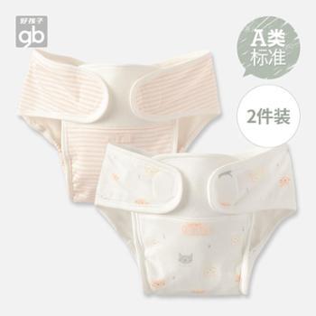 Goodbaby/好孩子新生婴儿尿布裤2件装男女宝宝尿裤
