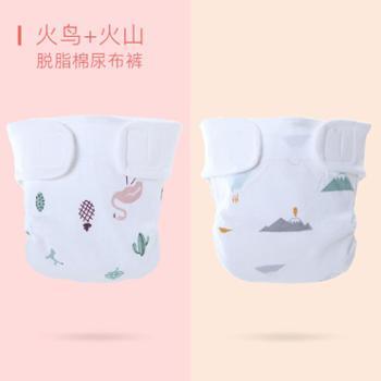 棉域尿布裤纯棉新生婴儿尿布兜夏季薄可洗透气防水隔尿宝宝介子固定裤