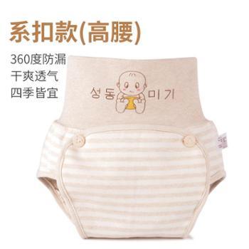 org.mama/妈妈果隔尿布裤纯棉防水新生儿婴儿可洗尿兜布宝宝介子固定尿片尿裤