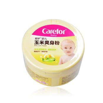 Carefor/爱护婴儿玉米爽身粉无滑石粉新生儿童宝宝护肤品玉米祛痱子粉