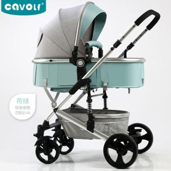 CAVOLF婴儿推车高景观轻便可坐可躺折叠避震双向宝宝新生儿童推车