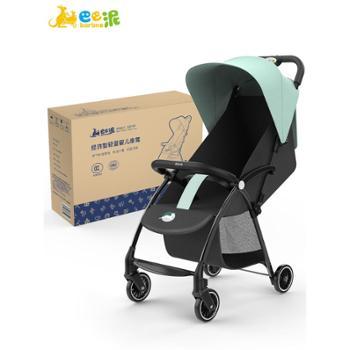 巴巴泥 婴儿推车可坐可躺轻便折叠高景观四轮新生儿宝宝简易手推车