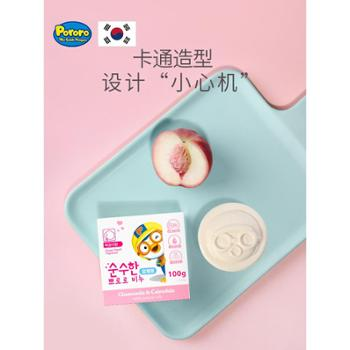 Pororo/啵乐乐 婴儿香皂宝宝专用洗澡儿童肥皂洗手洗脸洁面沐浴皂奶皂2盒