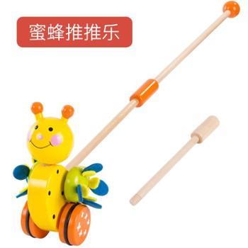 福孩儿 婴儿童木质单杆推推乐玩具推杆宝宝学走路推着走学步手推车男女孩