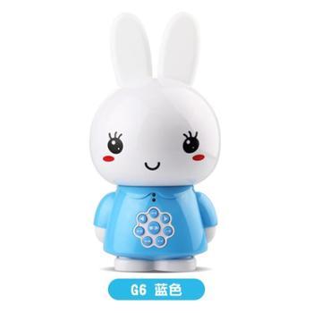 火火兔G6儿童早教机儿歌播放器国学机男女孩婴儿玩具故事机0-3岁