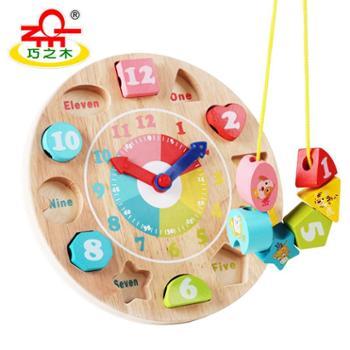 QZM/巧之木 宝宝玩具益智男孩女配对积木婴儿童时钟字母形状认知