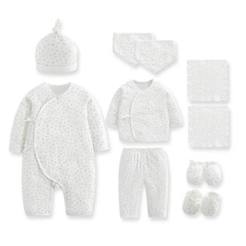 Goodbaby/好孩子 新生儿婴儿童保暖纯棉长袖套装礼盒十件套