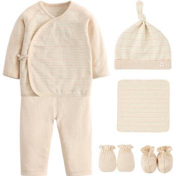 Goodbaby/好孩子 新品新生儿婴儿男女宝宝儿童纯棉送礼礼盒六件套